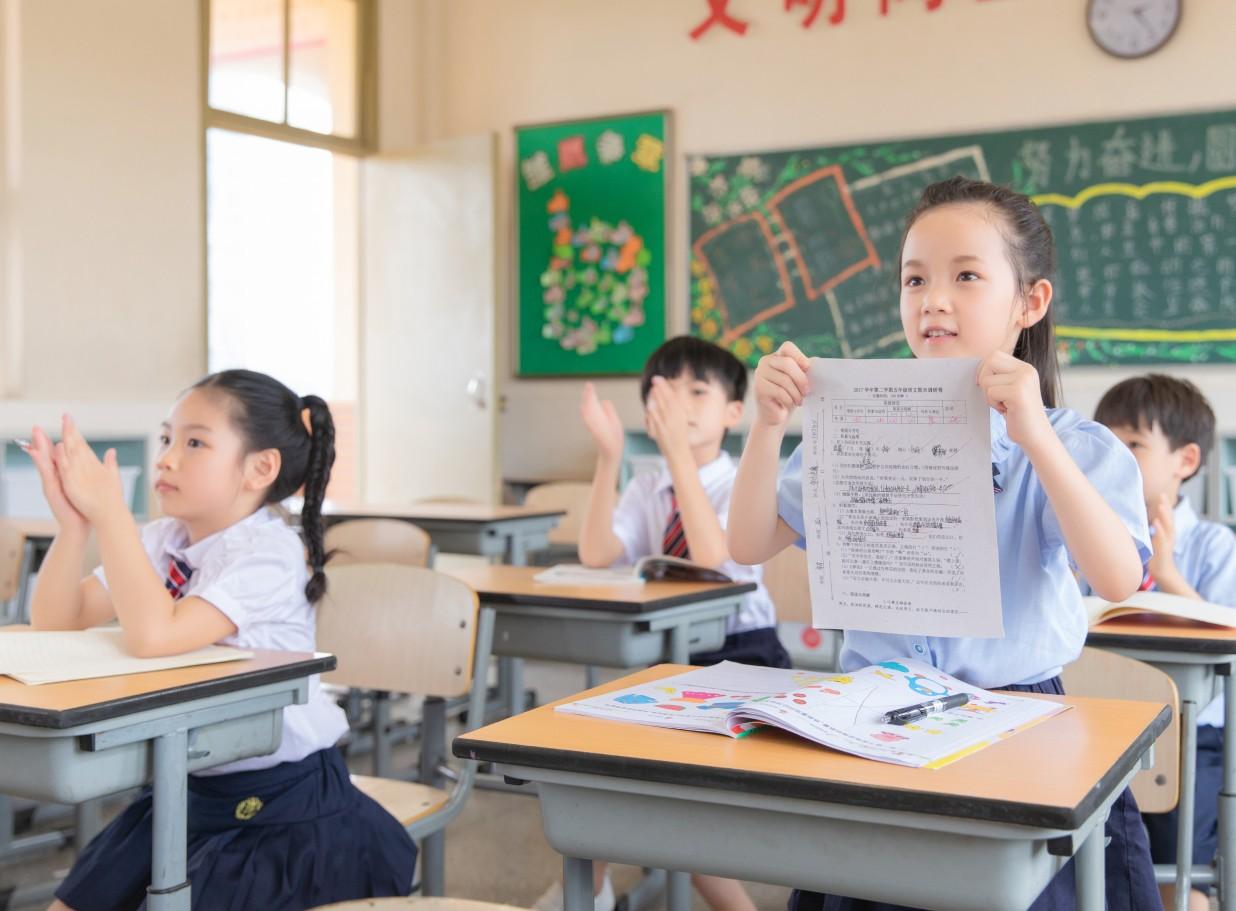 充分认识教育法修订重大意义 切实做好贯彻实施